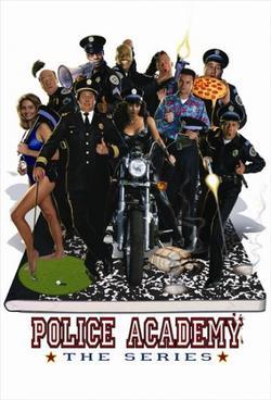 Полицейская академия, 1997 - смотреть онлайн
