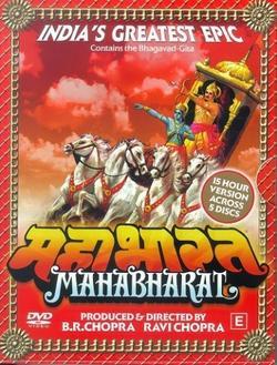 Махабхарата, 1988 - смотреть онлайн