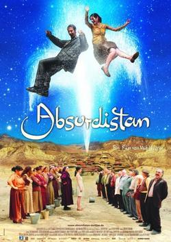 Абсурдистан, 2008 - смотреть онлайн