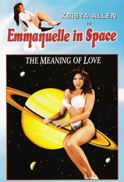 Эммануэль7, 1994 - смотреть онлайн