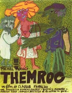Темрок, 1973 - смотреть онлайн