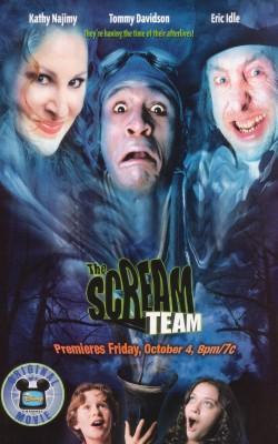 Призрачная команда, 2002 - смотреть онлайн