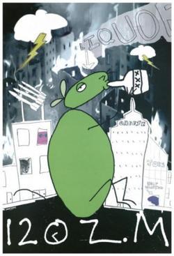 Пол-литровая мышь, 2005 - смотреть онлайн