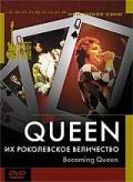 Queen. Их Роколевское величество, 2004 - смотреть онлайн