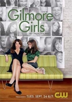 Девочки Гилмор, 2000 - смотреть онлайн