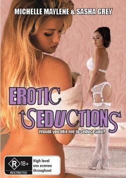 Эротические соблазны, 2007 - смотреть онлайн