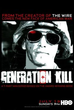 Поколение убийц, 2008 - смотреть онлайн