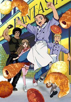 Японская свежая выпечка, 2004 - смотреть онлайн