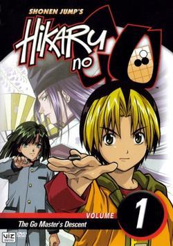 Хикару и Го, 2001 - смотреть онлайн