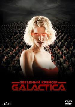 Звездный крейсер «Галактика», 2003 - смотреть онлайн