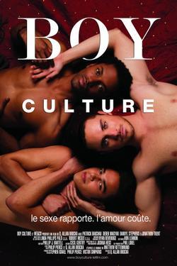 Парни как особая культура, 2006 - смотреть онлайн