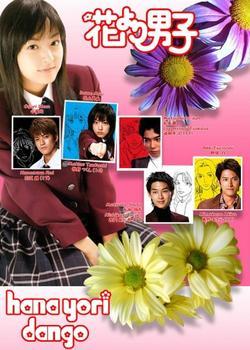 Цветочки после ягодок, 2005 - смотреть онлайн