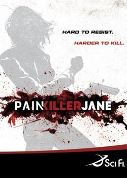 Победившая боль, 2007 - смотреть онлайн