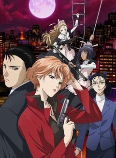 Рёко Якусидзи и загадочные преступления, 2008 - смотреть онлайн