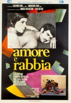 Любовь и ярость, 1967 - смотреть онлайн