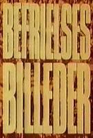 Картины освобождения, 1982 - смотреть онлайн