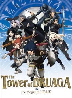Башня Друаги: Меч Урука, 2009 - смотреть онлайн