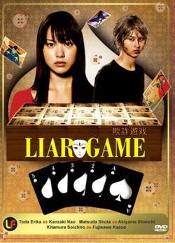 Игра лжецов, 2007 - смотреть онлайн