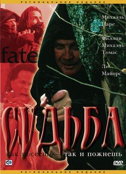 Судьба, 2003 - смотреть онлайн