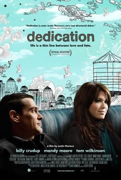 Посвящение, 2007 - смотреть онлайн