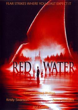 Мертвая вода, 2003 - смотреть онлайн