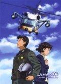 Крылья спасения, 2006 - смотреть онлайн