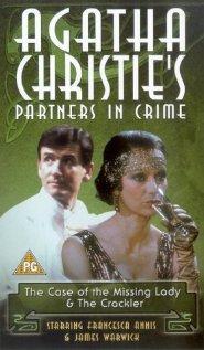 Партнёры по преступлению, 1983 - смотреть онлайн