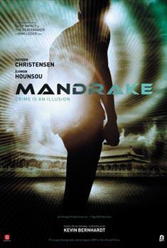 Мандрейк, 2012 - смотреть онлайн