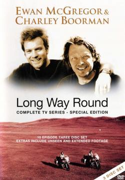 Долгий путь вокруг Земли, 2004 - смотреть онлайн