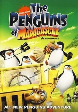 Пингвины из Мадагаскара, 2008 - смотреть онлайн