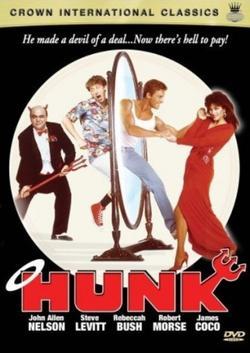 Ханк, 1987 - смотреть онлайн