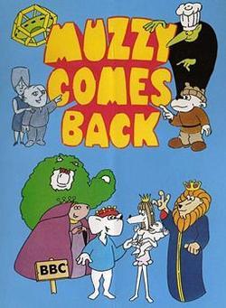 Маззи возвращается, 1989 - смотреть онлайн