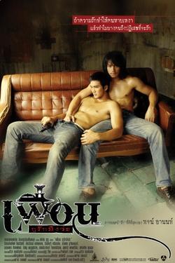 Бангкокская история любви , 2007 - смотреть онлайн