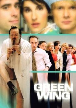 Зеленое крыло, 2004 - смотреть онлайн