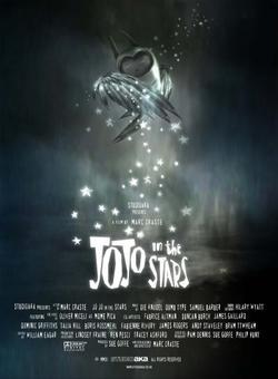 Йойо среди звезд, 2003 - смотреть онлайн