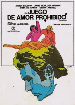Игра в запретную любовь, 1975 - смотреть онлайн