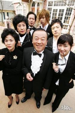 Плохая семья, 2006 - смотреть онлайн