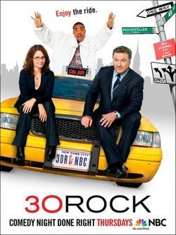 Студия 30, 2006 - смотреть онлайн