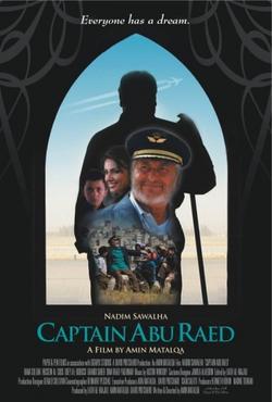 Капитан Абу Раед, 2007 - смотреть онлайн