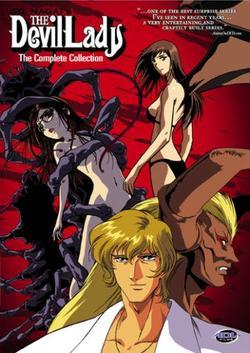 Леди-Дьявол, 1998 - смотреть онлайн