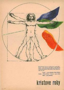 Возраст Христа, 1967 - смотреть онлайн