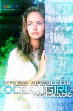 Девочка из океана, 1994 - смотреть онлайн