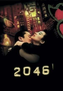 2046, 2004 - смотреть онлайн