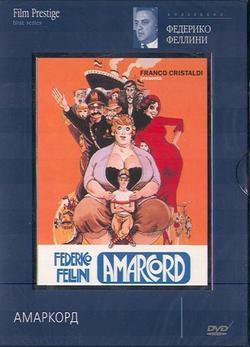 Амаркорд, 1973 - смотреть онлайн