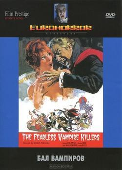 Бал вампиров, 1967 - смотреть онлайн