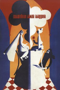 Волшебная лампа Аладдина, 1967 - смотреть онлайн