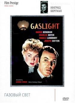 Газовый свет, 1944 - смотреть онлайн
