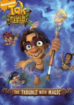 Так и волшебная сила Жужу, 2007 - смотреть онлайн