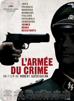Армия преступников, 2009 - смотреть онлайн