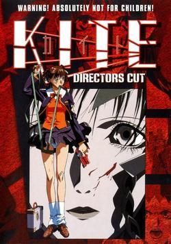 Кайт – девочка-убийца, 1998 - смотреть онлайн